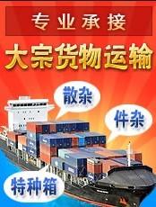 江苏远东物流有限公司上海分公司