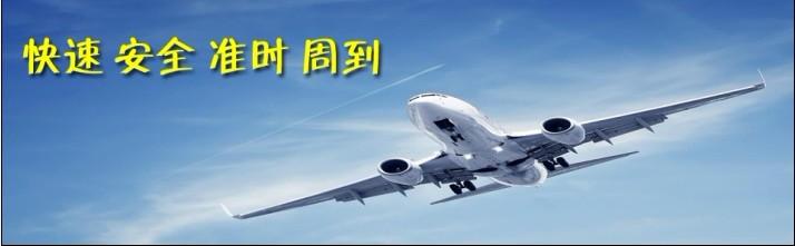 上海到常德飞机