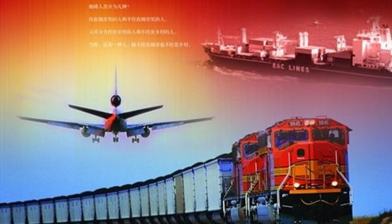 一般经营项目:国际货运代理、代理报关服务、代理仓储服务、供应链管理;国内贸易;货物及技术进出口; 许可经营项目:国内货物运输。