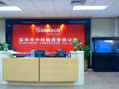、广州、香港、东莞、惠州、中山、义乌、深圳等地设有20多家分公司图片