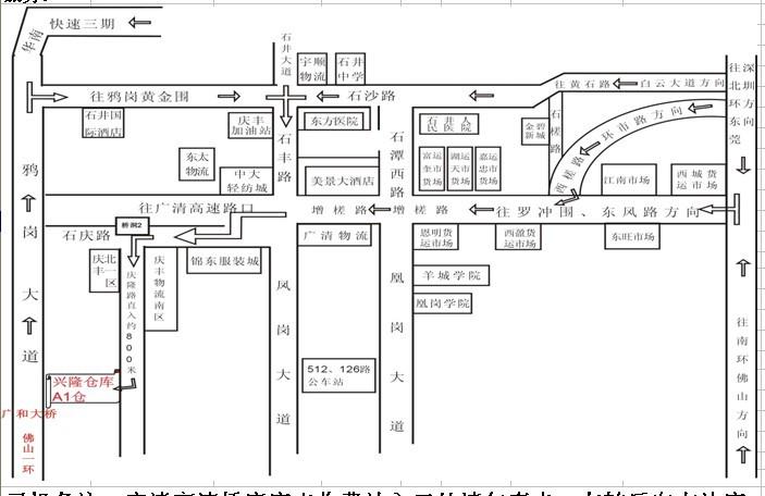 电路 电路图 电子 户型 户型图 平面图 原理图 703_456