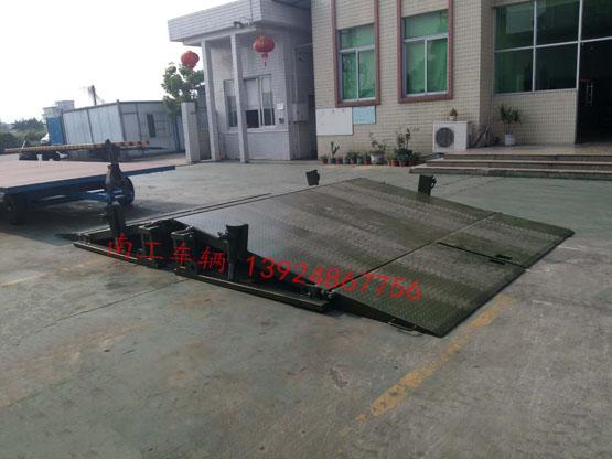 登陆码头专用装卸梯台(10吨固定式登车桥)