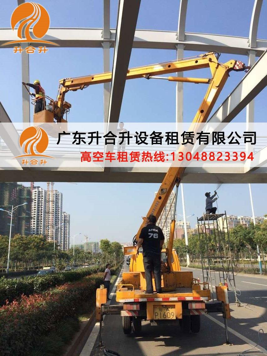 东莞东城区24米吊篮车出租路桥检测车出租
