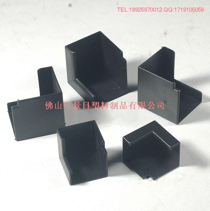 光能护角,板材护角,L形套角,电池件护角