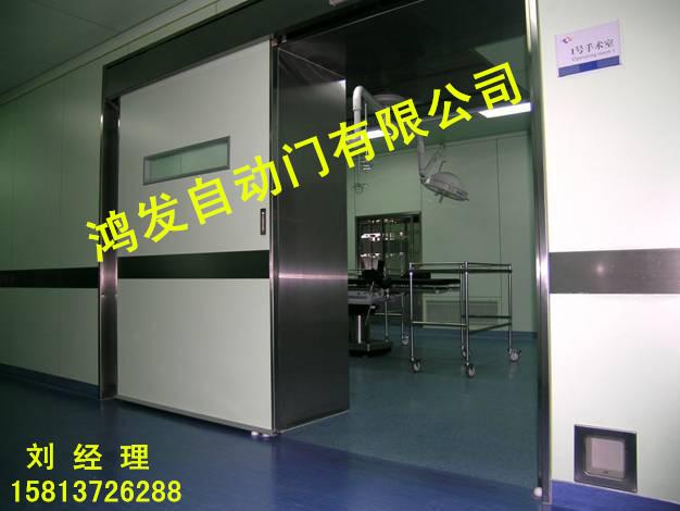 深圳田贝手术室自动平移门特点