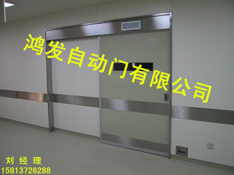深圳水贝医用气密门的主要类型