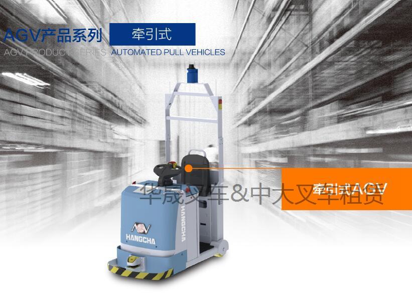 青岛大吨位AGV无人搬运小车/3吨智能物料输送车:叉车服务商