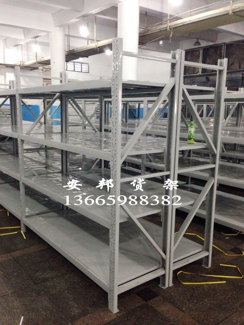 厂家大量批发福州晋安仓库货架工厂仓库货架福建货架公司