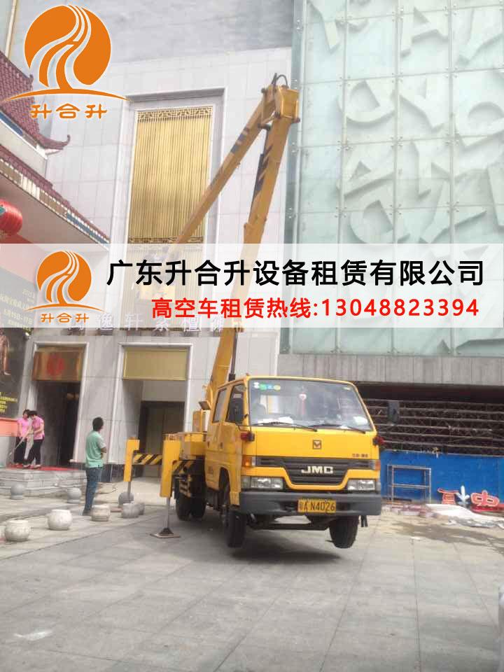 中山26米车载式高空作业平台出租实力公司