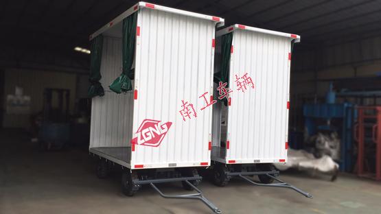 平板车 2吨白色雨篷平板拖车