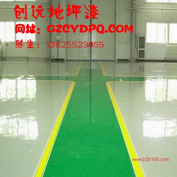 白坭地坪漆剖析|大塘地坪漆|乐平地坪漆工艺|三水地坪漆|芦苞地坪漆