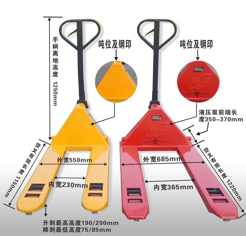 2吨/2.5吨/3吨/5吨 手动液压搬运车地牛叉车托盘液压拖车油压车