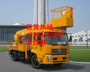 溧阳14米升降车出租,油站检测车出租