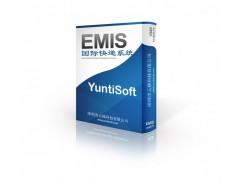 【物流软件】云梯科技国际快递管理系统|货代软件|快递软件