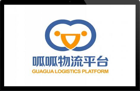 呱呱物流平台是一个免费为司机和货主提供的物流运输线上交易平台。