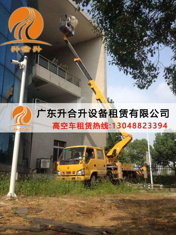 广州高空作业公司出租移动高空车出租性能稳定