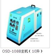 快递袋设备,快递袋包装机,热熔胶喷胶机