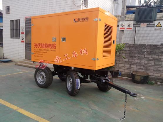 1.5吨箱式平板车 光伏储能电站专用拖车