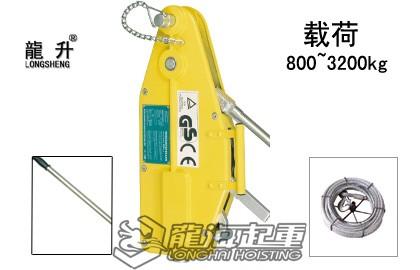 1600kg钢丝绳手扳牵引机 钢丝绳牵引器 全国免费发货