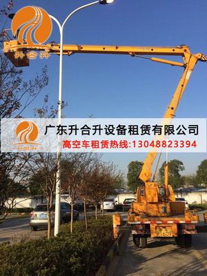 广州白云区云梯车租赁高空作业升降机租赁