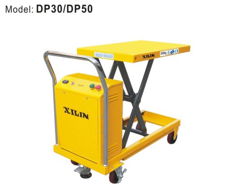 青岛西林电动平台车 DP30/DP50电动升降小平台起升搬运车定制询价