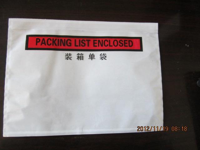 物流装箱单背胶袋厂家及公司