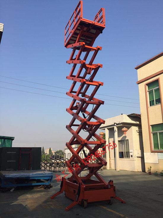 0.5吨移动式液压升降平台