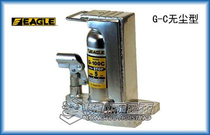 G-25C无尘爪式千斤顶 日本EAGLE 龙海代理 杭州
