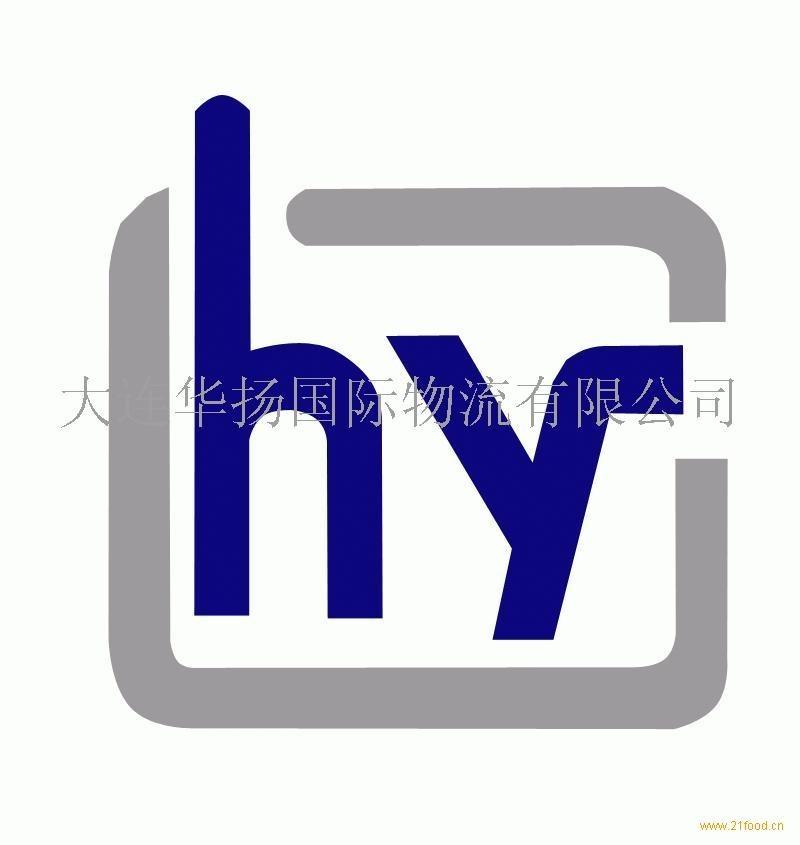 大连华扬国际物流有限公司-cosco船公司代理