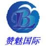 上海赞魅国际印巴线