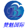 上海赞魅国际美东