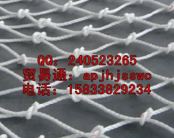 绳网编织方法步骤图