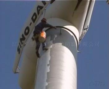 防腐公司/风力发电塔筒维护13770058519风电塔筒维护