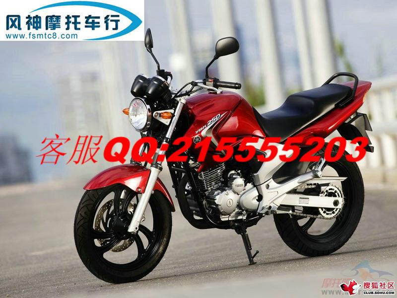 雅马哈摩托天剑王_进口雅马哈天剑王摩托车250 热卖价2100元-锦程物流网贸易供应市场
