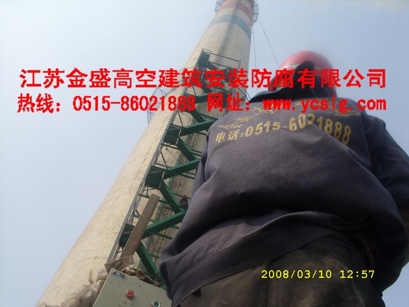 运城市烟囱安装烟气在线监测平台爬梯施工单位