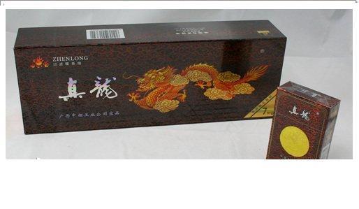 50元/条      中南海(硬盒)10毫克 50元/条        中南海(软包精品)